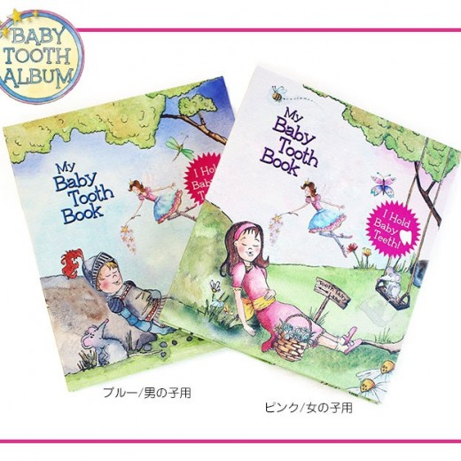 Baby Tooth Album アメリカで大人気