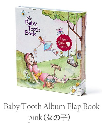 aby Tooth Album Flap Book pink(女の子)