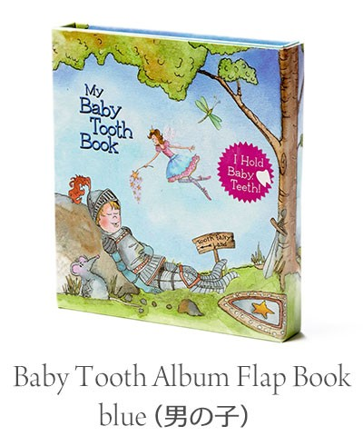 Baby Tooth Album Flap Book blue(男の子)