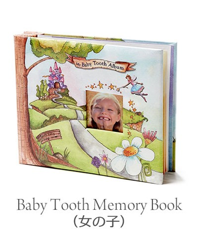 Baby Tooth Memory Book(女の子)