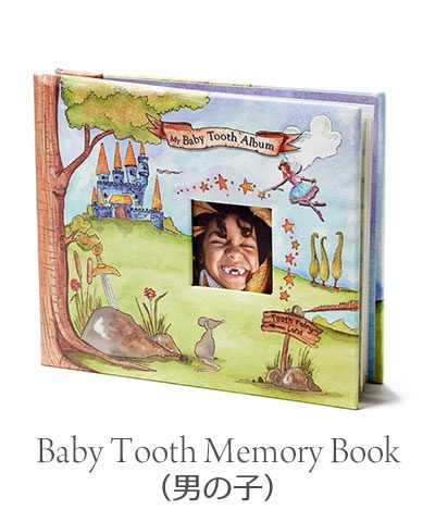Baby Tooth Memory Book(男の子)