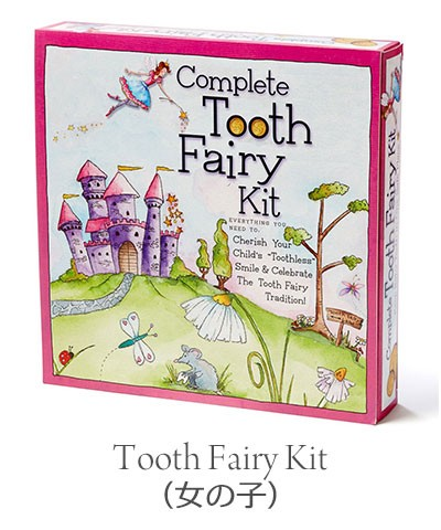Tooth Fairy Kit(女の子)