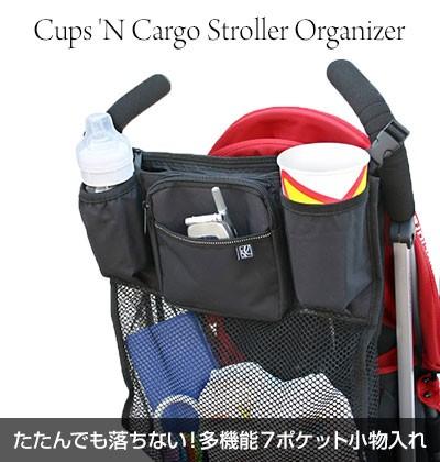 Cups 'N Cargo Stroller Organizer