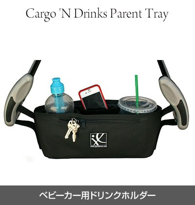 Cargo 'N Drinks Parent Tray