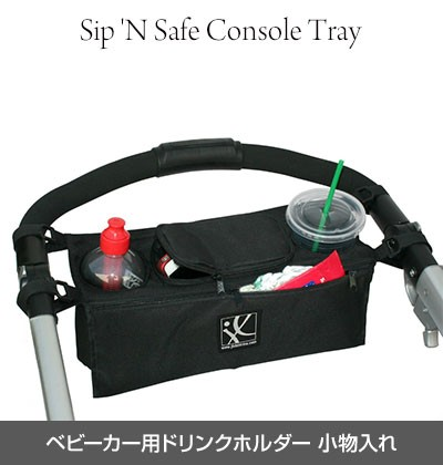 Sip 'N Safe Console Tray