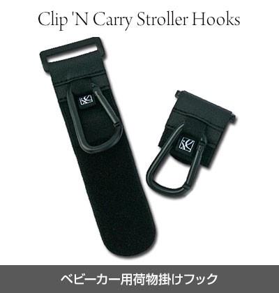 Clip 'N Carry Stroller Hooks