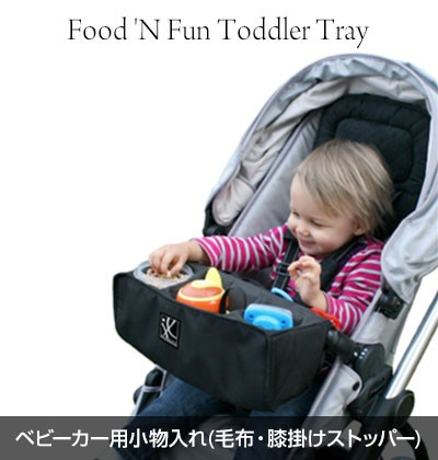 Food 'N Fun Toddler Tray