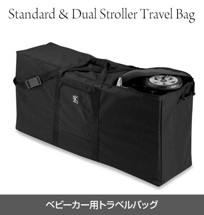 Standard & Dual Stroller Travel Bag